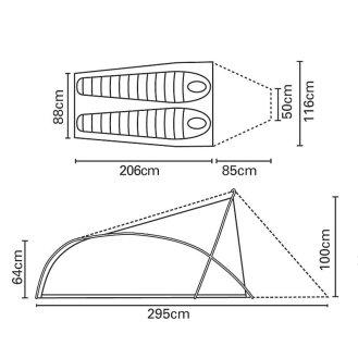 zoom_superlite_voyager_tent_1